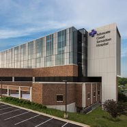 Advocate Good Samaritan's West Pavilion Earns LEED Silver Certification
