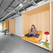 Interior Design Recognizes Relaxing Design of Uber EMEA Amsterdam Offices
